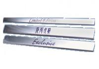 Rostfritt stål tröskel Universal - Modell B - tvådelad - inklusive klistermärken (600x30mm).