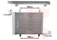 Kondensor, klimatanläggning 58005327 International Radiators