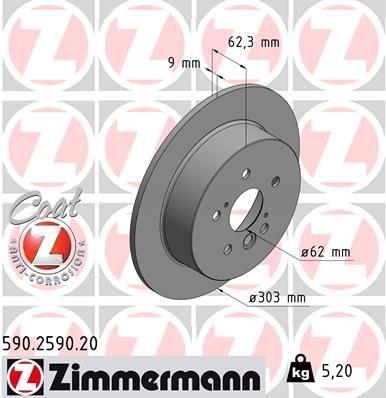 Bromsskiva COAT Z 590.2590.20 Zimmermann